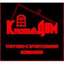 «Красивый дом» город Магнитогорск