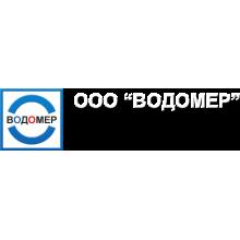 «Водомер» город Магнитогорск
